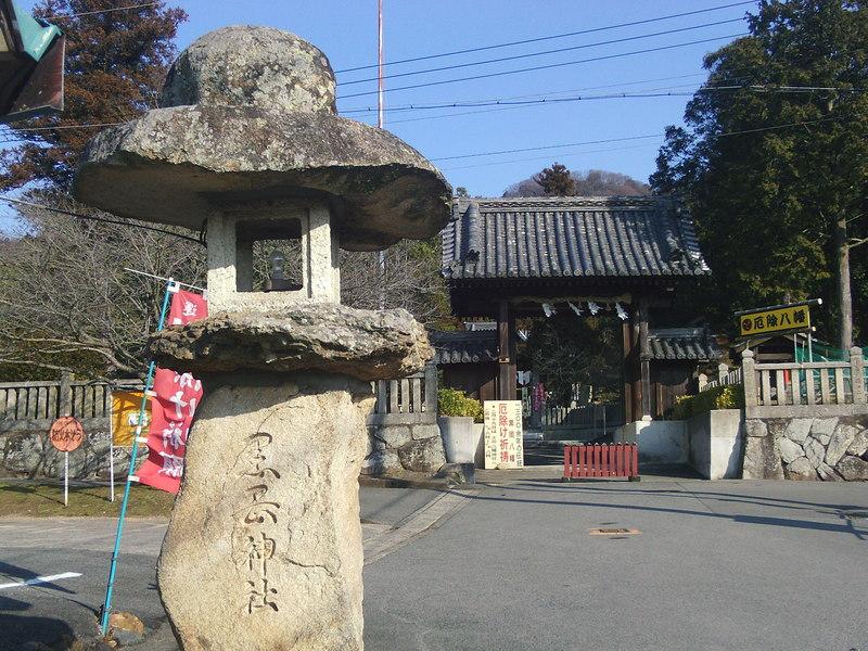 古の播磨を訪ねて~太子町編 その3:播磨広域連携協議会
