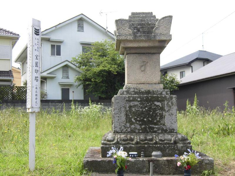 古の播磨を訪ねて~稲美町編 その5:播磨広域連携協議会